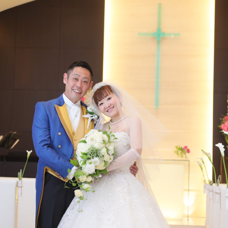 At Home Smile wedding