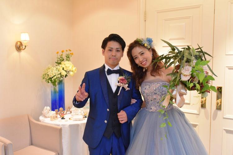 Make Happiness wedding